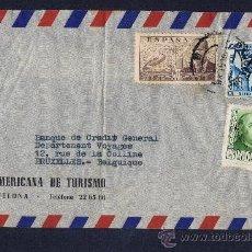 Sellos: CIRCULADO 1951 POR AVION ENTRE BARCELONA I BRUXELLES CON 3 SELLOS. Lote 24112718
