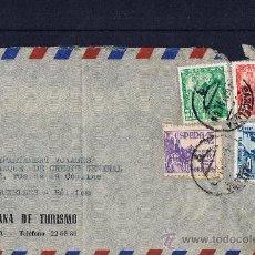Sellos: CIRCULADO 1951 POR AVION ENTRE BARCELONA I BRUXELLES CON 4 SELLOS. Lote 24112745