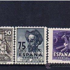 Sellos: CERVANTES 1947 EDIFIL 1012-3-4 NUEVOS*** VALOR 2010 CATALOGO 14.25 EUROS SERIE COMPLETA . Lote 24139657