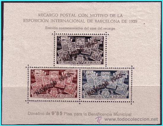 BARCELONA 1945 NAVIDAD, EDIFIL Nº NE32 * * (Sellos - España - Estado Español - De 1.936 a 1.949 - Nuevos)