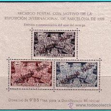 Sellos: BARCELONA 1945 NAVIDAD, EDIFIL Nº NE32 * *. Lote 24696955