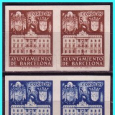Sellos: BARCELONA 1942 FACHADA DEL AYUNTAMIENTO B2 EDIFIL Nº 33S A 37S (*). Lote 24699827