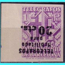 Sellos: BARCELONA TELÉGRAFOS 1942 HABILITADOS TIPO III, EDIFIL Nº 19HIS (*) RARO. Lote 24700653