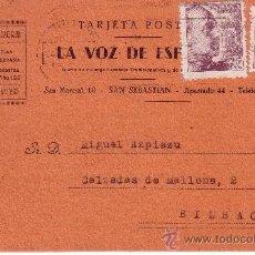 Sellos: 1948 SAN SEBASTIAN A BILBAO. Lote 24696439