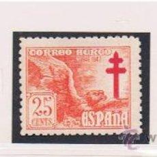 Sellos: ESPAÑA CONTRA LA TUBERCULOSIS 1946 NUEVOS*** VALOR 2010 CATALOGO 1.15 EUROS SERIE COMPLETA. Lote 25432967
