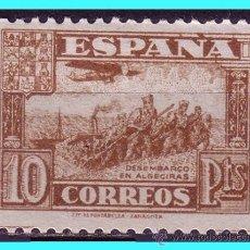 Sellos: 1937 JUNTA DE DEFENSA NACIONAL, EDIFIL Nº 813 *. Lote 25710742