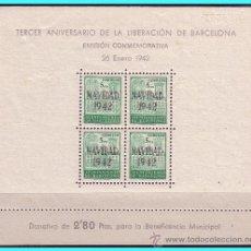 Sellos: BARCELONA 1942 NAVIDAD, EDIFIL Nº 41 * *. Lote 25865384