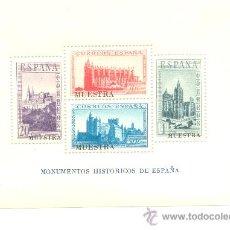 Sellos: RARISIMO MUESTRA MONUMENTOS HISTÓRICOS DE ESPAÑA CUATRO VALORES EDIFIL 847 VARIANTE. Lote 161096312