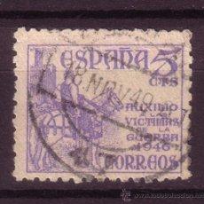 Sellos: ESPAÑA EDIFIL 1062 - AÑO 1949 - CID - PRO VÍCTIMAS DE GUERRA. Lote 26437301