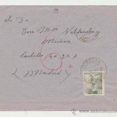 Sellos: CARTA DE PALMA DEL RÍO A MADRID. DE 5 DE MAYO DE 1943. FRANQUEADO CON EL SELLO 925,. Lote 26768840