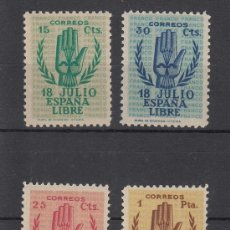 Sellos: ESPAÑA 851/4 SIN CHARNELA, II ANIVERSARIO DEL ALZAMIENTO NACIONAL. Lote 27319221