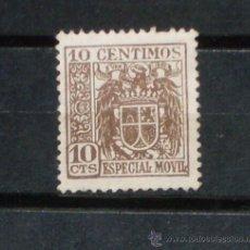 Sellos: SELLO TIMBRE MOVIL 10 CENTIMOS - ESPAÑA. Lote 27201067