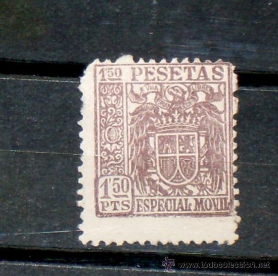 SELLO TIMBRE MOVIL 1,50 PESETAS - ESPAÑA (Sellos - España - Estado Español - De 1.936 a 1.949 - Usados)