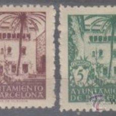 Sellos: SELLOS DE ESPAÑA - 1945 - AYUNT. DE BARCELONA - Nº 65 A 68 - SERIE COMPLETA. Lote 27448867