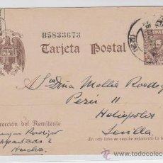 Sellos: TARJETA ENTERO POSTAL. DE HUELVA A SEVILLA DE 6 DICIEMBRE. 1942. EDIFIL Nº 83.. Lote 28191156