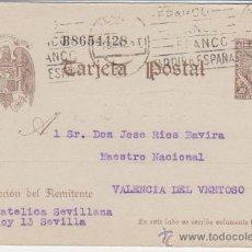 Sellos: TARJETA ENTERO POSTAL. DE SEVILLA A VALENCIA DEL VENTOSO DE 1 JULIO. 1942. EDIFIL Nº 83.. Lote 28191207
