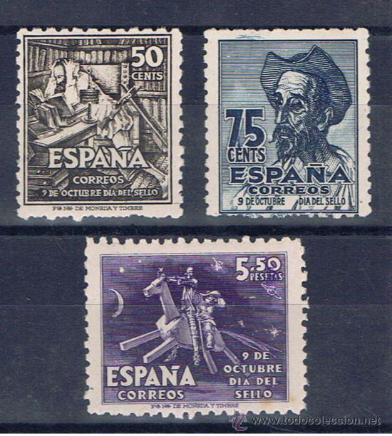 1947 CENTENARIO CERVANTESEDIFIL 1012-3-4 NUEVOS** VALOR 2010 CATALOGO 14.25 EUROS SERIE COMPLETA (Sellos - España - Estado Español - De 1.936 a 1.949 - Nuevos)