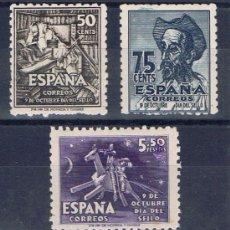 Sellos: 1947 CENTENARIO CERVANTESEDIFIL 1012-3-4 NUEVOS** VALOR 2010 CATALOGO 14.25 EUROS SERIE COMPLETA . Lote 28541598