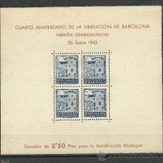 Sellos: RAREZA DE HOJA BLOQUE DE BARCELONA- Nº 48.SIN LA BANDA INFERIOR DEL DONATIVO DE 1943. Lote 28777777