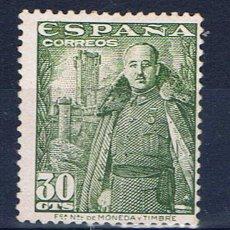 Sellos: FRANCO CASTILLO DE LA MOTA 1948 NUEVO** EDIFIL 1025 VALOR 2010 CATALOGO 0.30 EUROS. Lote 136352857