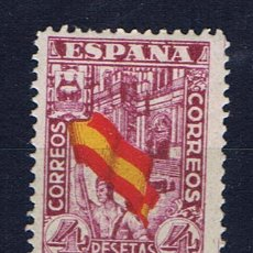 Sellos: JUNTA DE DEFENSA NACIONAL CATEDRAL MALAGA 1936 NUEVO* EDIFIL 812 VALOR 2015 CATALOGO 106.-- EUROS. Lote 28823692