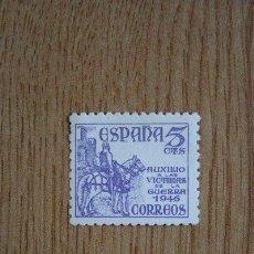 Sellos: SELLO 5 CTS. ESPAÑA. AUXILIO A LAS VÍCTIMAS DE LA GUERRA. 1946.. Lote 28848912