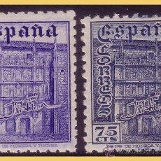 Sellos: 1946 DÍA DEL SELLO, EDIFIL Nº 1003 * * VARIEDAD. Lote 29003064