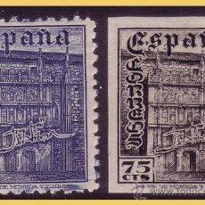 Sellos: 1946 DÍA DEL SELLO, EDIFIL Nº 1003S * * VARIEDAD. Lote 29003071