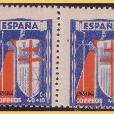 Sellos: 1943 PROTUBERCULOSOS, B2 EDIFIL Nº 972 * * VARIEDAD. Lote 29003613
