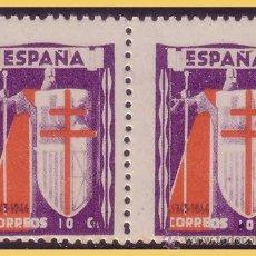 Sellos: 1943 PROTUBERCULOSOS, B2 EDIFIL Nº 970 * * VARIEDAD. Lote 29003633