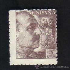 Sellos: EDIFIL 919 - GENERAL FRANCO 1940 - 1945.. Lote 29345316