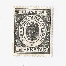 Sellos: SELLO PARA EFECTOS DE COMERCIO CLASE 5ª 6 PTAS.. Lote 29787856