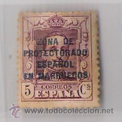 ESPAÑA ALFONSO XII *RESELLO ZONA DE PROTECTORADO ESPAÑOL DE MARRUECOS* (Sellos - España - Estado Español - De 1.936 a 1.949 - Usados)