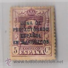 Sellos: ESPAÑA ALFONSO XII *RESELLO ZONA DE PROTECTORADO ESPAÑOL DE MARRUECOS* . Lote 29788102
