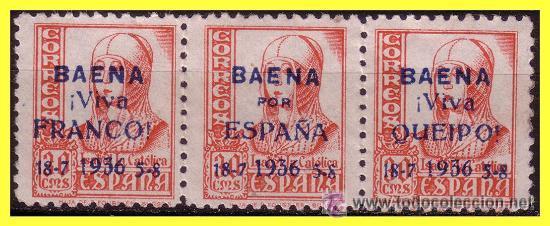 BAENA (CÓRDOBA). ELP BAENA 1937 SELLOS NACIONALES. EDIFIL Nº 20 (*). NUEVOS SIN GOMA. (Sellos - España - Estado Español - De 1.936 a 1.949 - Nuevos)