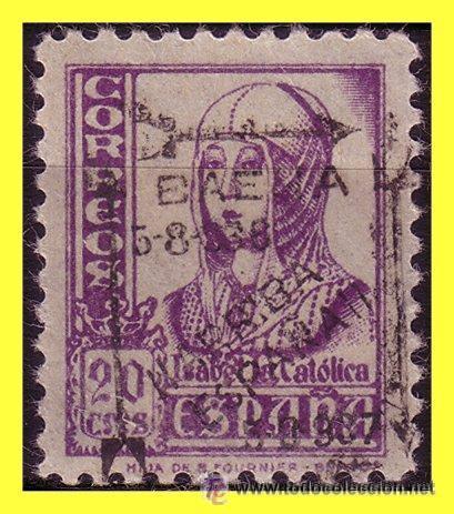 BAENA (CÓRDOBA). ELP BAENA 1937 SELLOS NACIONALES. EDIFIL Nº 6 * NUEVO CON GOMA ORIGINAL. (Sellos - España - Estado Español - De 1.936 a 1.949 - Nuevos)