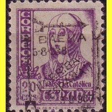 Sellos: BAENA (CÓRDOBA). ELP BAENA 1937 SELLOS NACIONALES. EDIFIL Nº 6 * NUEVO CON GOMA ORIGINAL. . Lote 29830368