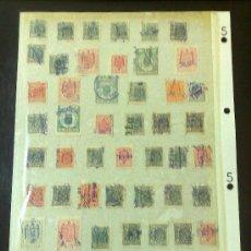 Sellos: CIRCA 1941. HOJA CON 50 PÓLIZAS DIFERENTES DE LA ÉPOCA.. Lote 29870838