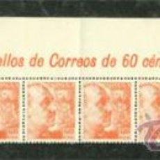 Sellos: 10 SELLOS FRANCO NUEVOS CON GOMA. Lote 30019192