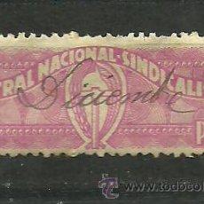 Timbres: F4-1 CENTRAL NACIONAL SINDICALISTA - - 4 PTS. ROSA. Lote 30044944