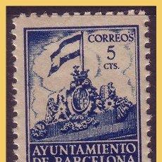 Sellos: BARCELONA 1940 FRONSTICIO DEL AYUNTAMIENTO, EDIFIL Nº 24NA * *. Lote 30142253