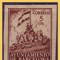 Sellos: BARCELONA 1940 FRONSTICIO DEL AYUNTAMIENTO, EDIFIL Nº 27S * *. Lote 30142359