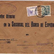Sellos: CIRCULADO BANCO DE ESPAÑA 1949 ENTRE CIUDAD REAL I VALENCIA. Lote 30102614