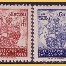 Sellos: BARCELONA 1943 450 ANIVº LLEGADA DE COLÓN A BARCELONA, EDIFIL Nº SH51 Y SH52 * . Lote 30168993