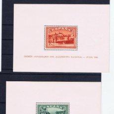 Sellos: HOJITAS DE TOLEDO 1937 EDIFIL 836-7 NUEVAS** VALOR 2002 CATALOGO 158.- EUROS . Lote 30260647