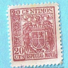 Sellos: ESPECIAL MÓVIL 20 CÉNTIMOS. ESCUDO ESTADO ESPAÑOL. Lote 30837871
