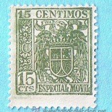 Sellos: ESPECIAL MÓVIL 15 CÉNTIMOS. ESCUDO ESTADO ESPAÑOL. Lote 30837916