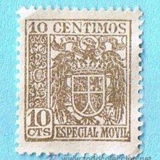 Sellos: ESPECIAL MÓVIL 10 CÉNTIMOS. ESCUDO ESTADO ESPAÑOL. Lote 30837932