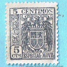 Sellos: ESPECIAL MÓVIL 5 CÉNTIMOS. ESCUDO ESTADO ESPAÑOL. Lote 30837956