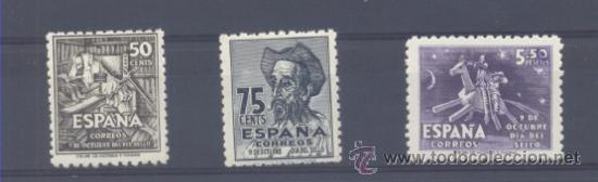 """EDIFIL 1012/14 ** """"CERVANTES"""" (Sellos - España - Estado Español - De 1.936 a 1.949 - Nuevos)"""